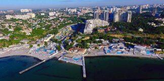 Аркадия, Одесса